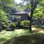 ohhara,Kyoto
