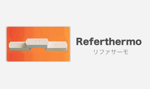 refathormo
